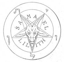 220px-Pentagram_with_one_point_down_(de_Guaita)
