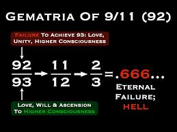 passio 666 9:11