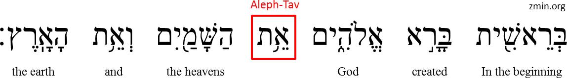 gen-1-1-aleph-tav